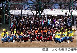 event_photo03